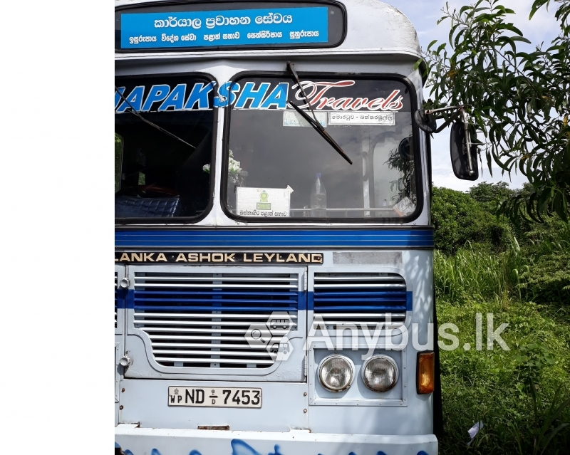 Ashok Leyland Bus for Special Hire Services 58 Seats