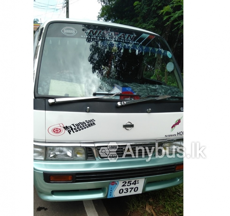 Nissan Homy Van for Special Hire Services