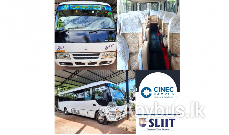 Office Transport Service from Lunuwila to Malabe, SLIIT Campus & CINEC Campus