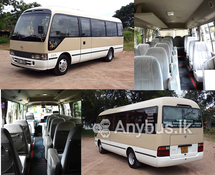 Office Transport Service from Yakkala to Nawala