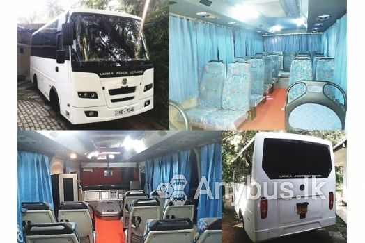 Rent an AC Bus 24 Seats at the Rate of a Van Gampaha