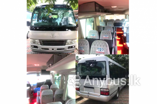 Office Transport Service from Maharagama to Dematagoda 29 Seats