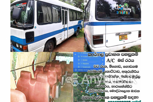 Office Transport Service from Meegoda to Bauddhaloka Mawatha