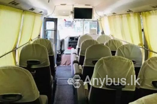 Office Transport Service from Arachchikattuwa to NIBM