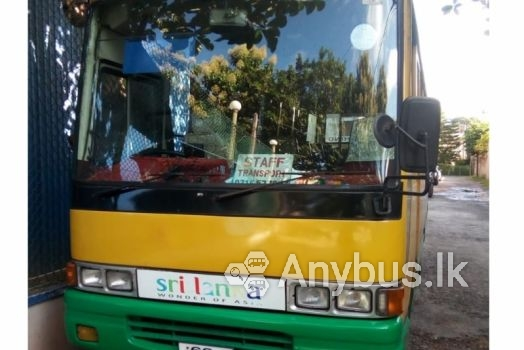 Office Transport Service from Ganemulla to Havelock Town