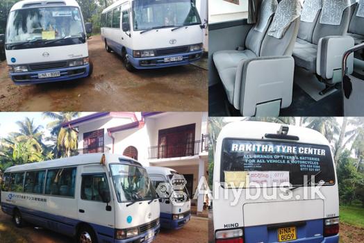 Office Transport Service from Gonagaldeniya to Rajagiriya
