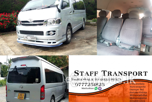 Office Transport Service from Piliyandala to Kollupitiya