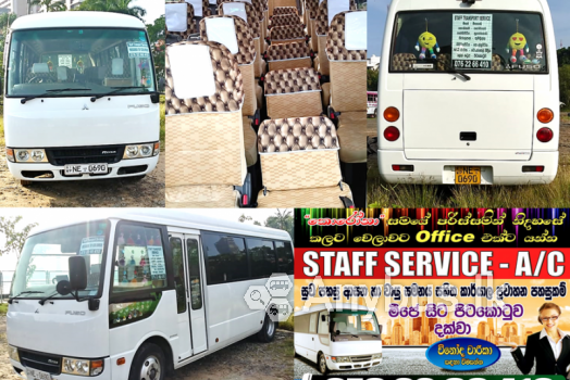Office Transport Service from Naduhena to Colombo