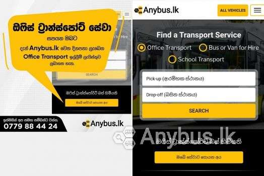 Anybus.lk new Service for Office Staff Transport Services